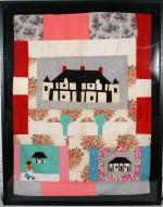 Melrose Plantation quilt, Clementine Hunter
